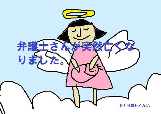f:id:shiawase-heart:20170720132523p:plain