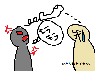 f:id:shiawase-heart:20170720133442p:plain