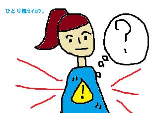 f:id:shiawase-heart:20170720134429p:plain