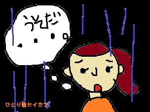 f:id:shiawase-heart:20170720135846p:plain