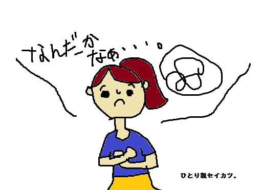 f:id:shiawase-heart:20170809154052p:plain