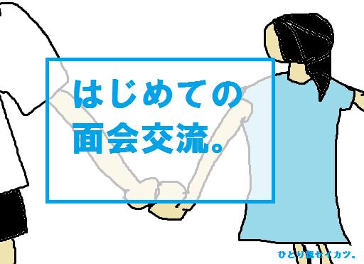 f:id:shiawase-heart:20170817115604p:plain