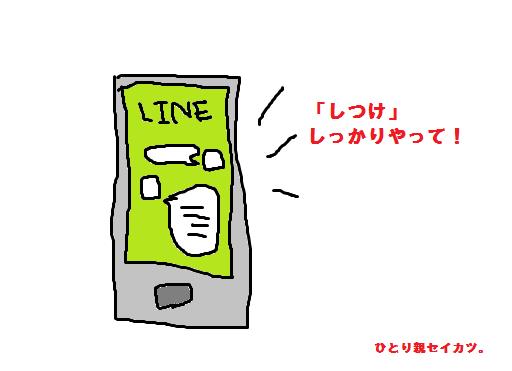 f:id:shiawase-heart:20170817141257p:plain