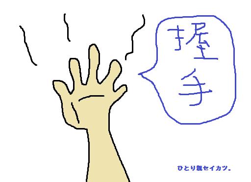f:id:shiawase-heart:20170817142649p:plain