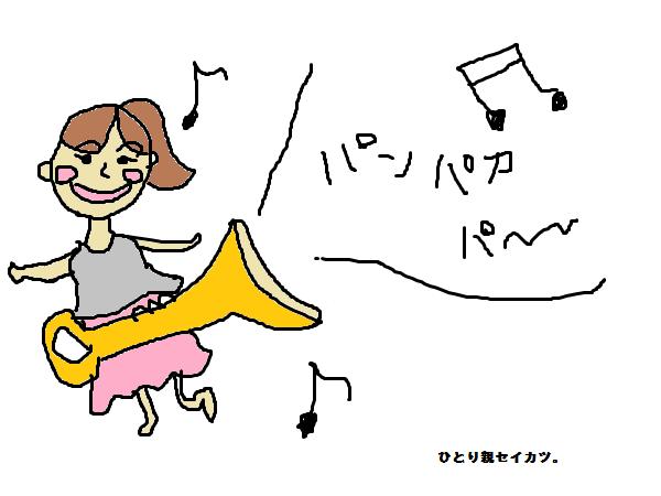 f:id:shiawase-heart:20170817161959p:plain
