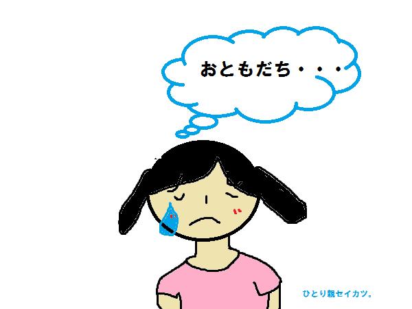 f:id:shiawase-heart:20170823141907p:plain