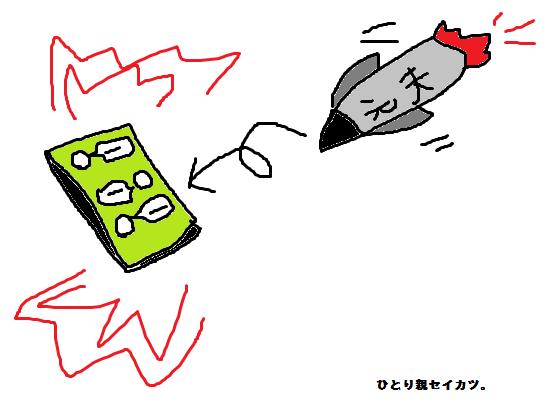 f:id:shiawase-heart:20170913121340p:plain