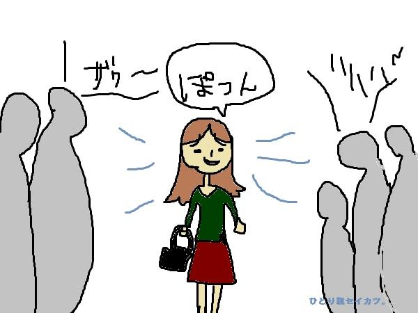 f:id:shiawase-heart:20171020114705j:plain