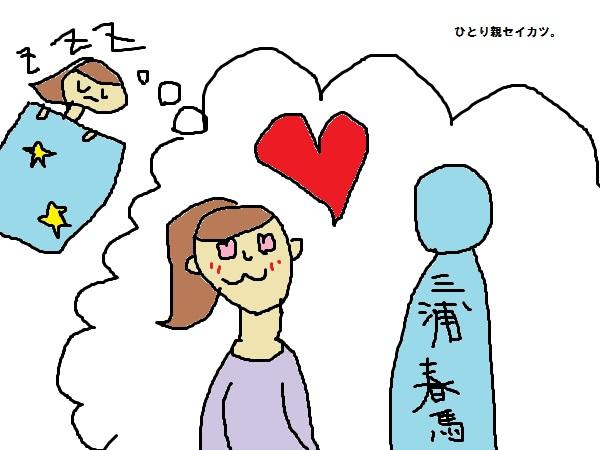 f:id:shiawase-heart:20171027160010j:plain