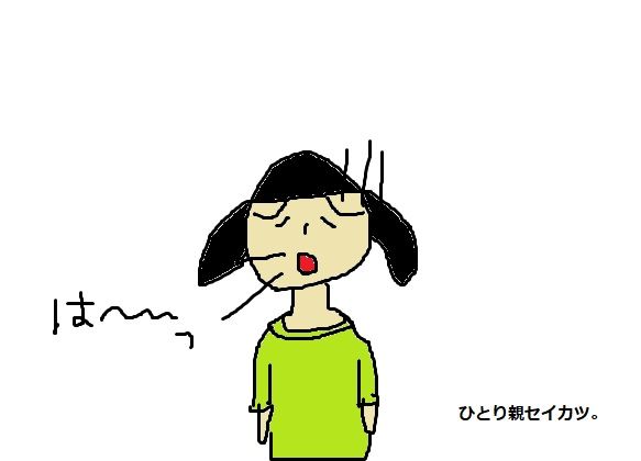 f:id:shiawase-heart:20181026163610j:plain