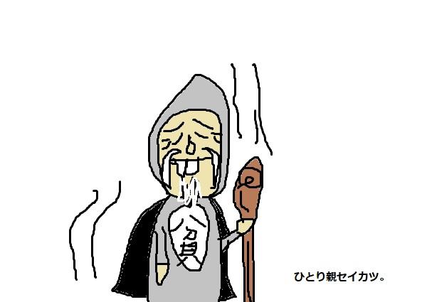 f:id:shiawase-heart:20181029152753j:plain