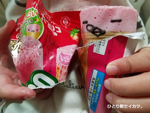 f:id:shiawase-heart:20181210124927j:plain