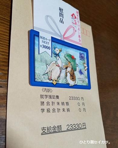 f:id:shiawase-heart:20181212143321j:plain