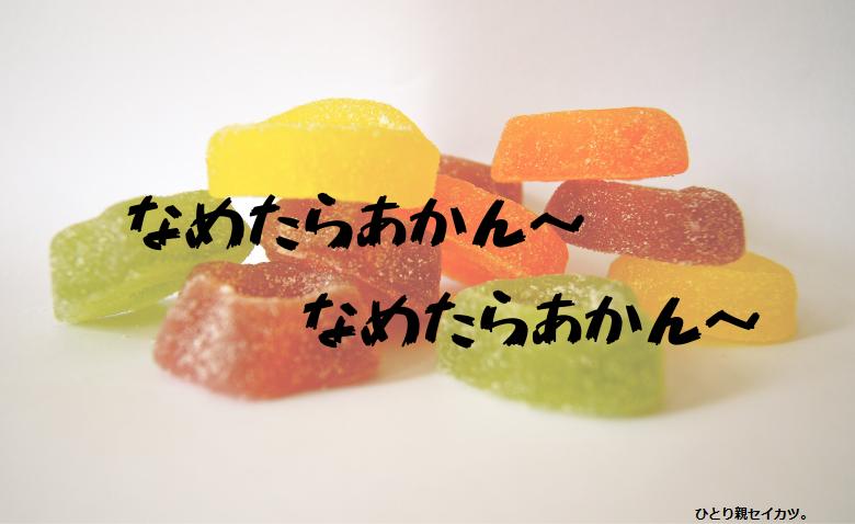 f:id:shiawase-heart:20181227150629p:plain