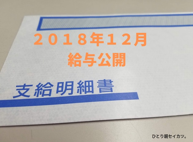 f:id:shiawase-heart:20190110164234j:plain