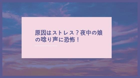 f:id:shiawase-heart:20190115150158j:plain