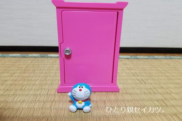 f:id:shiawase-heart:20191004230246j:plain