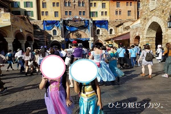 f:id:shiawase-heart:20191007220135j:plain