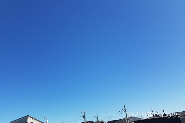 f:id:shiawase-heart:20191013224950j:plain