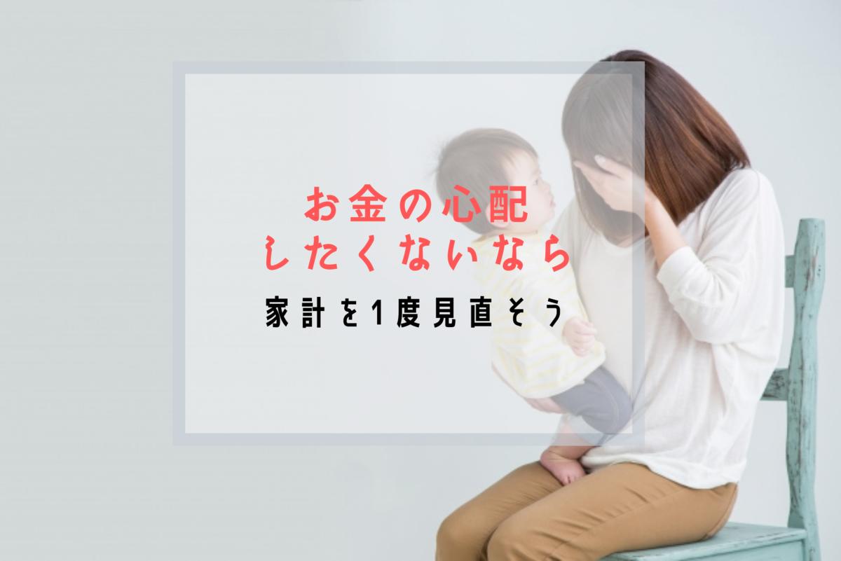 f:id:shiawase-heart:20191017111705p:plain