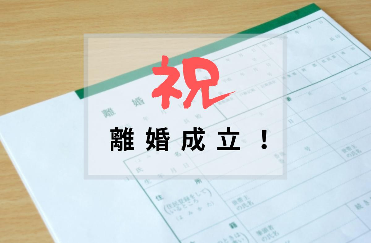 f:id:shiawase-heart:20191017114306p:plain