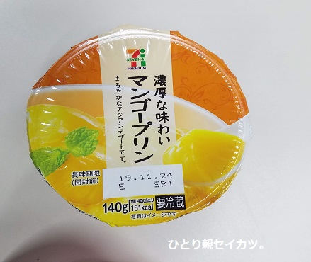 f:id:shiawase-heart:20191018145328j:plain