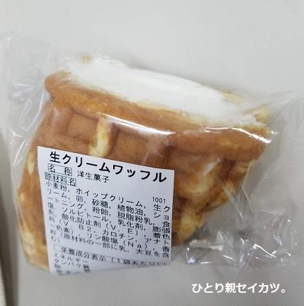 f:id:shiawase-heart:20191030140126j:plain