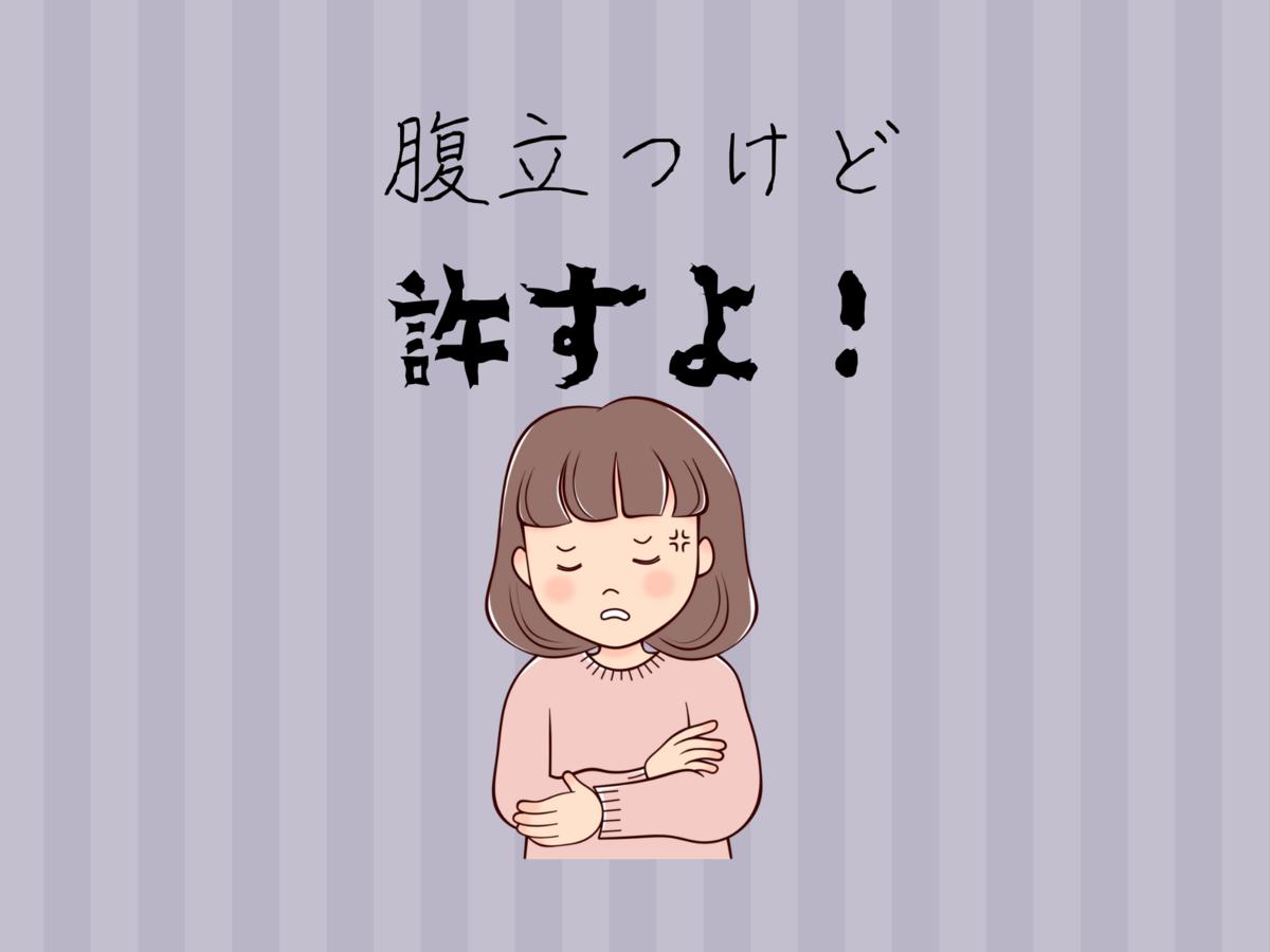 f:id:shiawase-heart:20191031160700p:plain