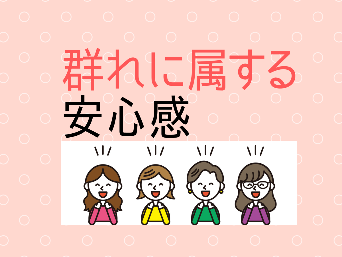 f:id:shiawase-heart:20191112120943p:plain