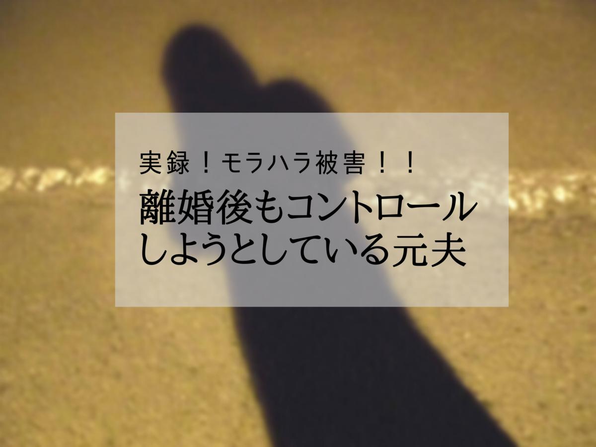f:id:shiawase-heart:20191120113747p:plain