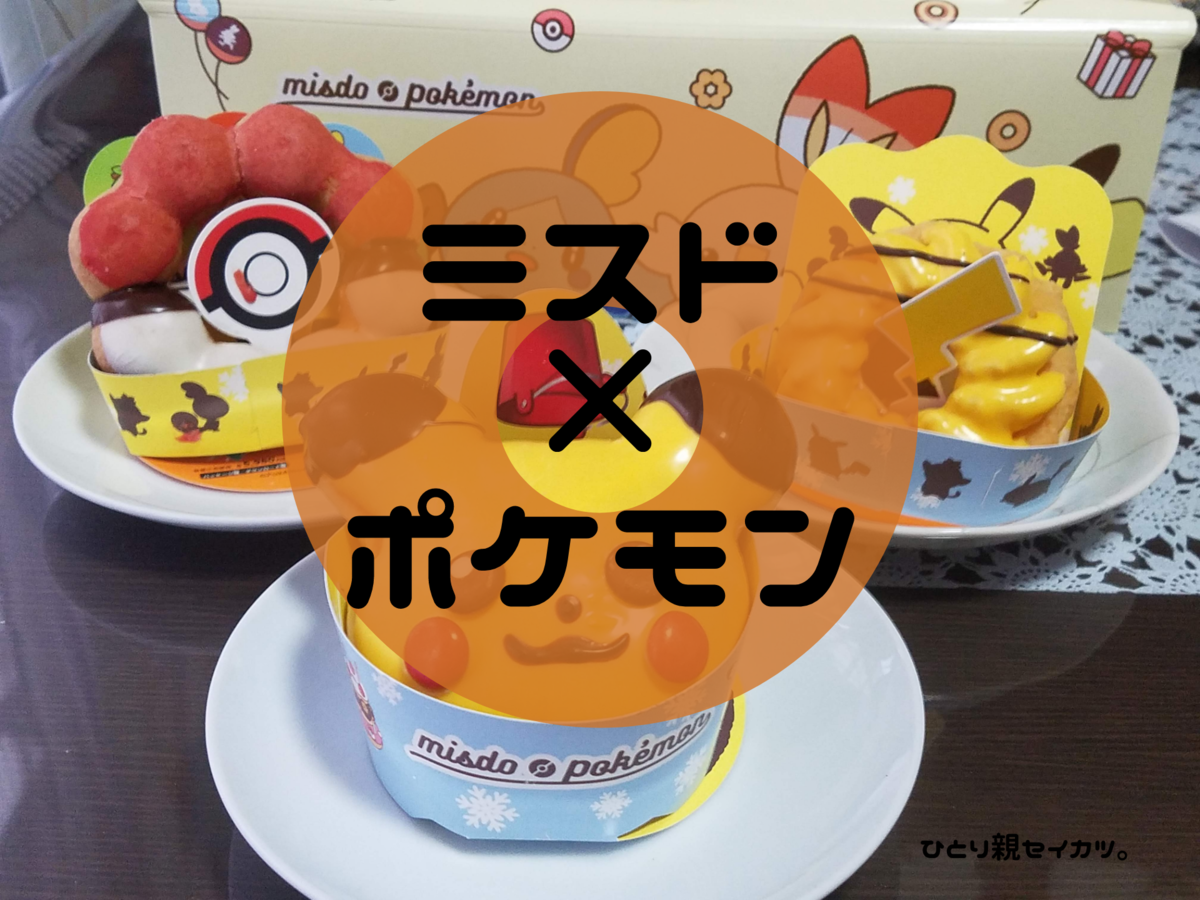 f:id:shiawase-heart:20191127105703p:plain