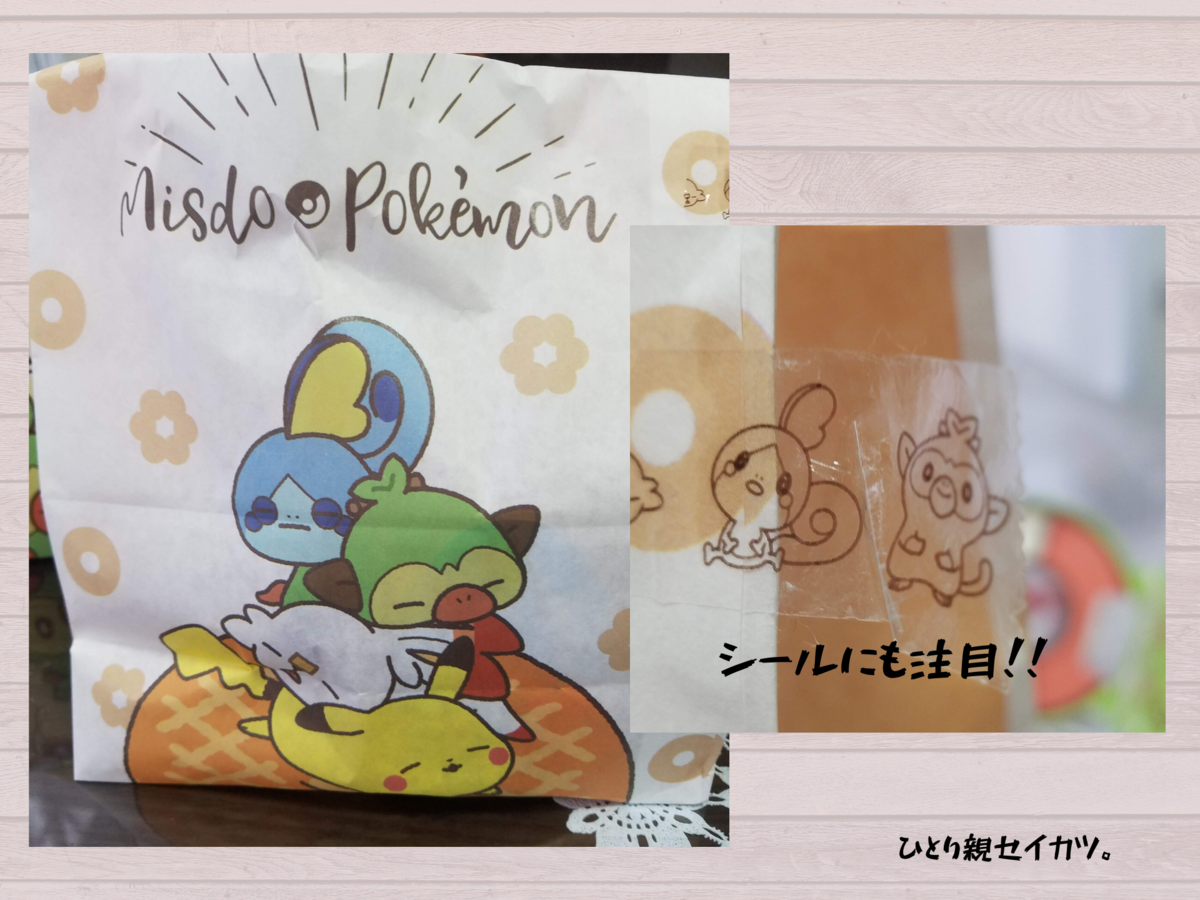 f:id:shiawase-heart:20191127114652p:plain