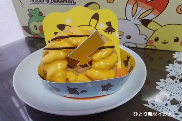 f:id:shiawase-heart:20191127115237j:plain
