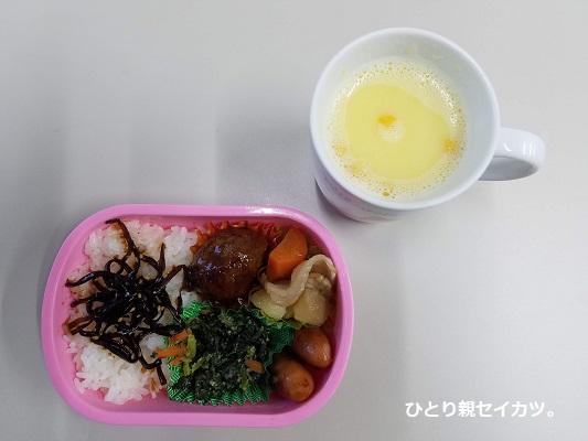 f:id:shiawase-heart:20191129163520j:plain