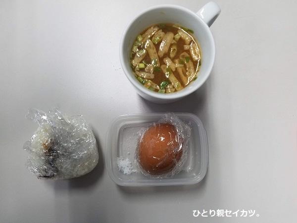 f:id:shiawase-heart:20191202135819j:plain