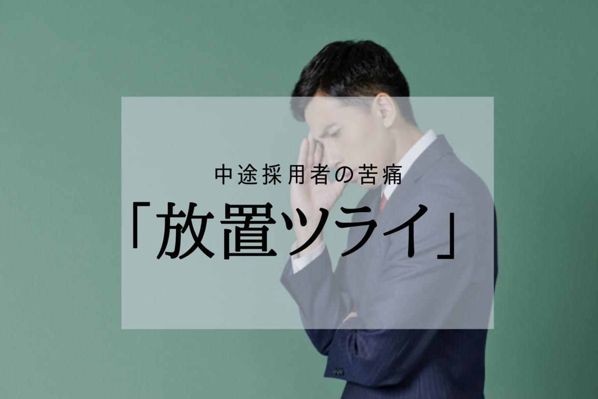 f:id:shiawase-heart:20191206153345p:plain