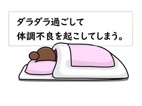 f:id:shiawase-heart:20191229212454p:plain
