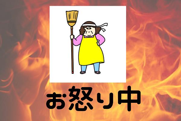 f:id:shiawase-heart:20200304155450p:plain