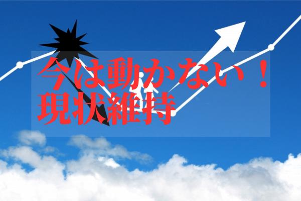 f:id:shiawase-heart:20200326155309p:plain