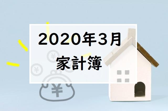 f:id:shiawase-heart:20200415165815j:plain