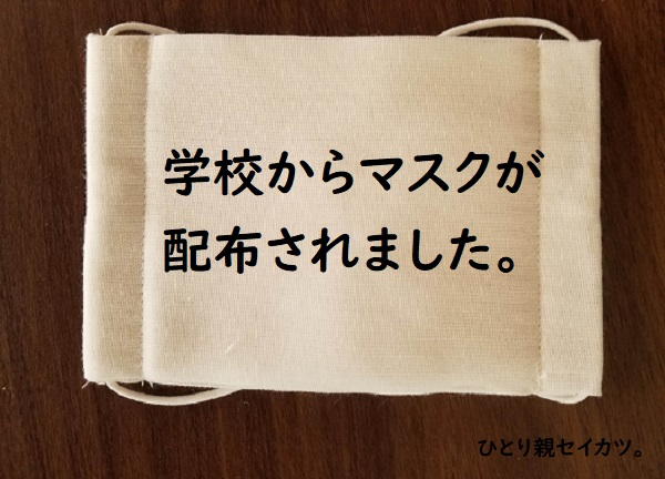 f:id:shiawase-heart:20200507232201j:plain