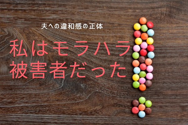 f:id:shiawase-heart:20201003163042p:plain