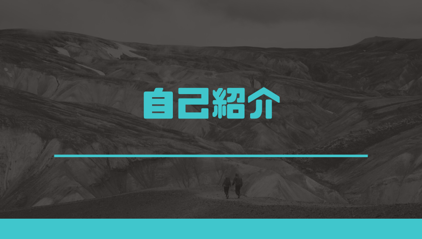 f:id:shiawase-investor:20200509014311p:plain