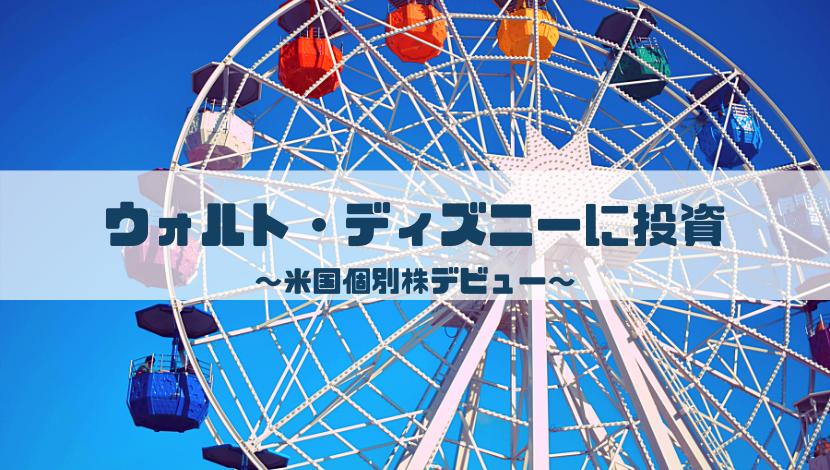f:id:shiawase-investor:20200511005645p:plain