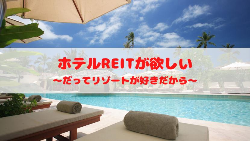 f:id:shiawase-investor:20200512015623p:plain