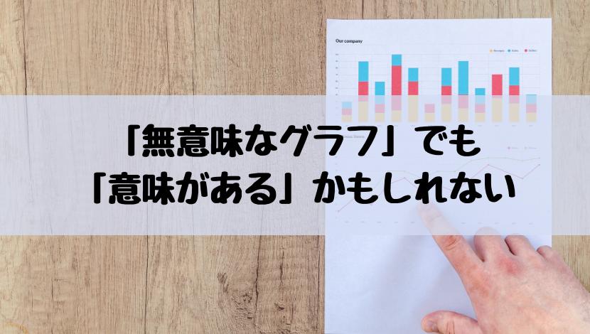 f:id:shiawase-investor:20200515023704p:plain