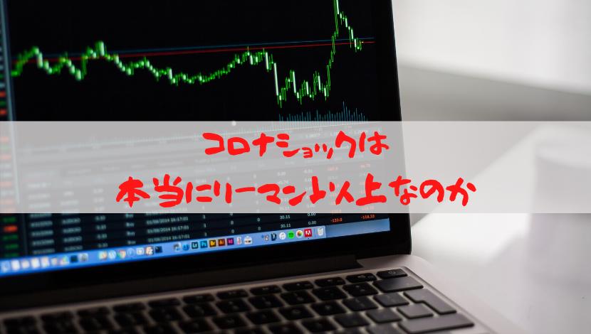 f:id:shiawase-investor:20200520002140p:plain