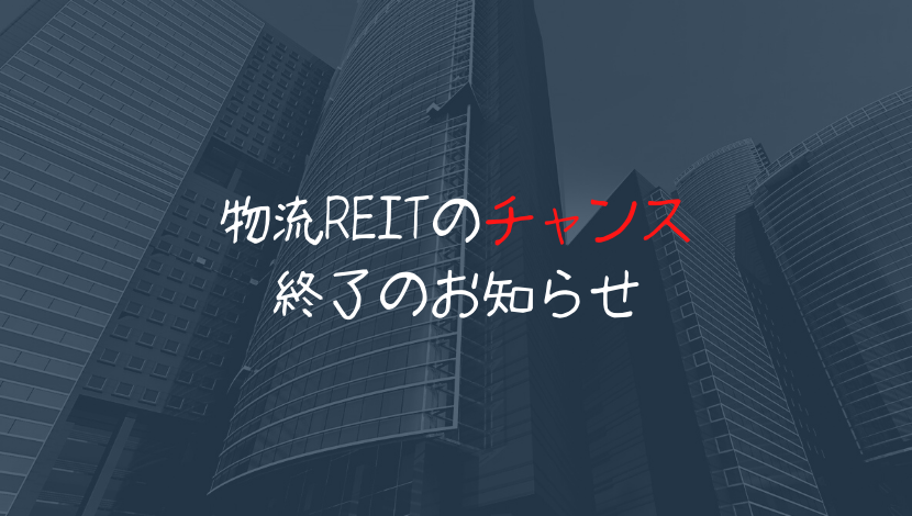 f:id:shiawase-investor:20200521010542p:plain