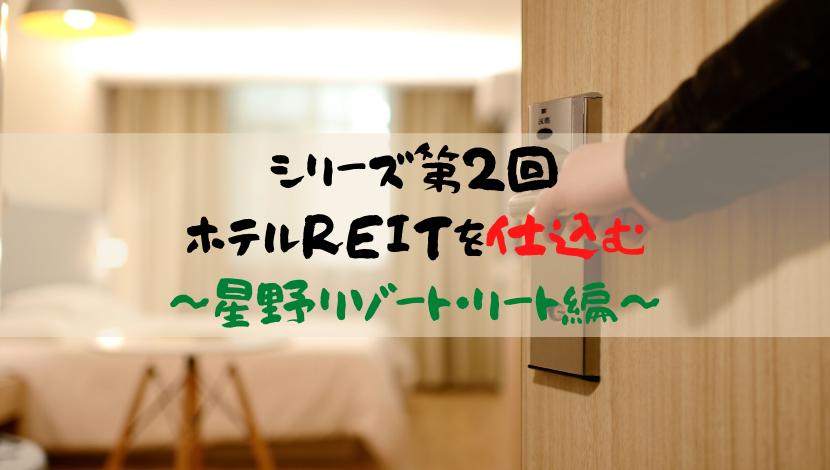 f:id:shiawase-investor:20200524225520p:plain