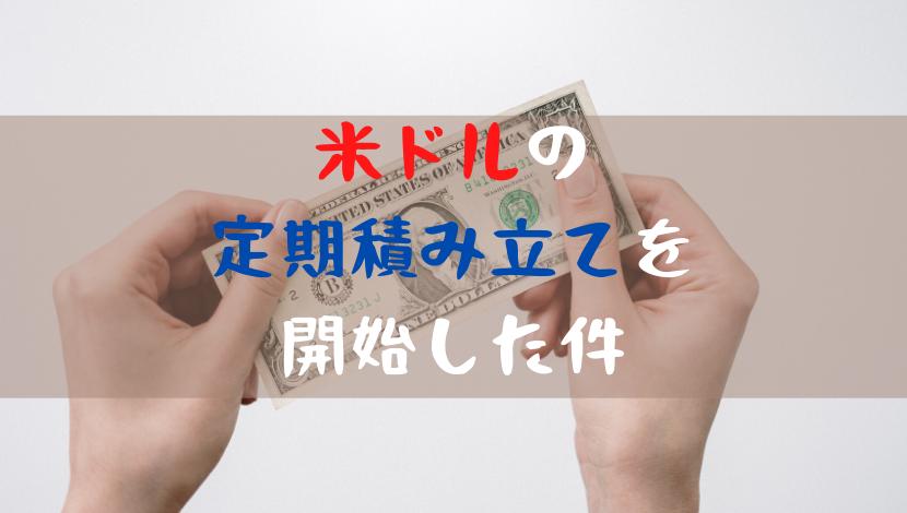 f:id:shiawase-investor:20200527015223p:plain